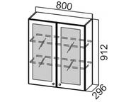 Шкаф навесной со стеклом Ш800с/912 Прованс