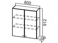 Шкаф навесной Ш800/912 Прованс