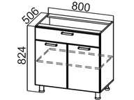 Стол рабочий с ящиком и створками С800яс Прованс
