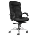 Кресло Orion Steel Chrome DMS